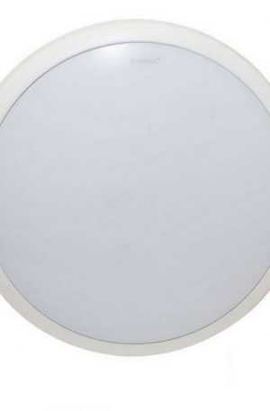 Lunar 18w Round White Oyster Surface Mounted Ceiling