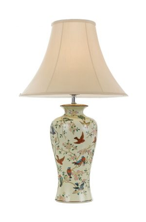 Shibo Table Lamp